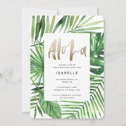 Aloha tropical palm & gold script party invitation