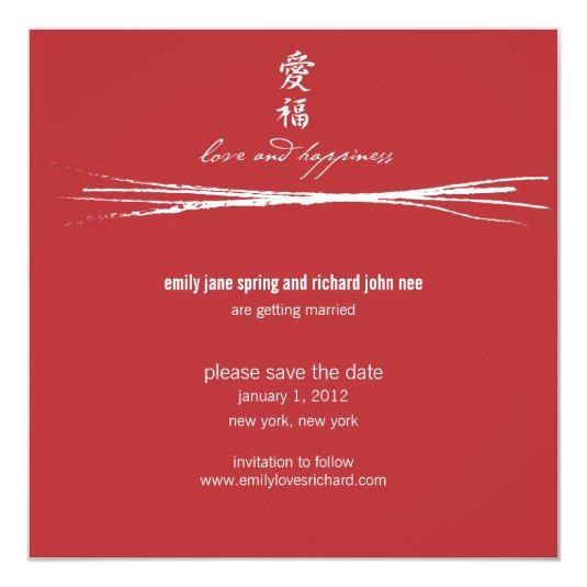 Asian Symbol Love And Happiness Wedding Invitation Save The Date Cards