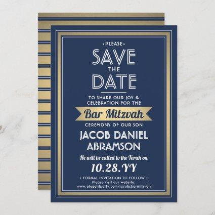 Bar Mitzvah Modern Navy Blue White Faux Gold Save The Date