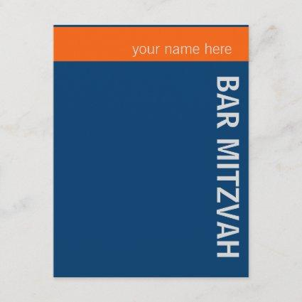 BAR MITZVAH Save-the-date Custom Announcement