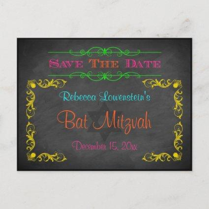 Bat Mitzvah Save The Date Cards - Chalkboard