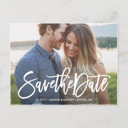 Brushed Save the Date