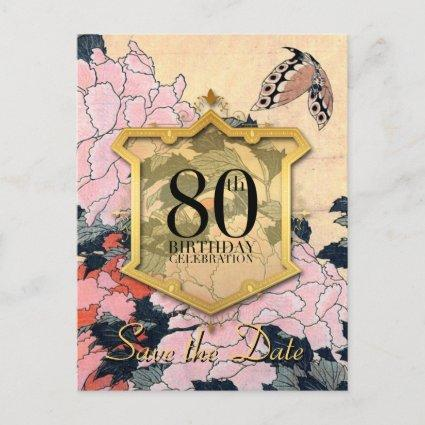 Butterfly Peonies Save the Date 80th Birthday Post Announcements Cards