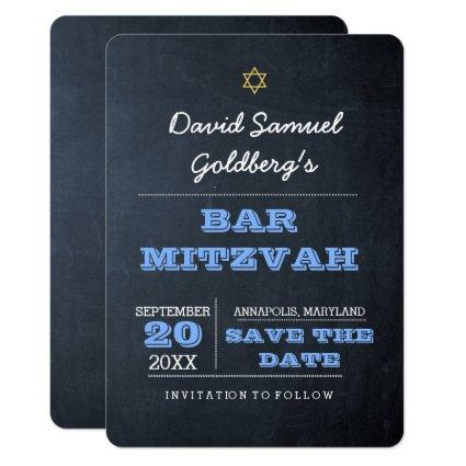 Chalkboard Blue Bar Mitzvah Save the Date Card