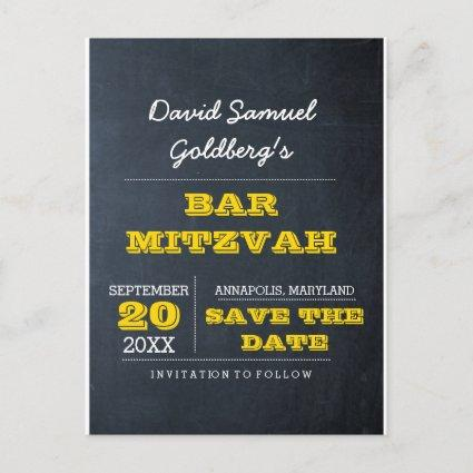 Chalkboard Gold Bar Mitzvah Save the Date Announcements Cards