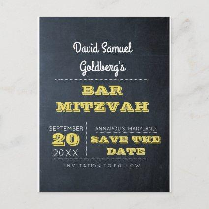 Chalkboard Golden Bar Mitzvah Save the Date Announcements Cards