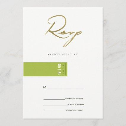 CHEERFUL LIME GREEN GOLD MODERN TYPOGRAPHY  RSVP INVITATION