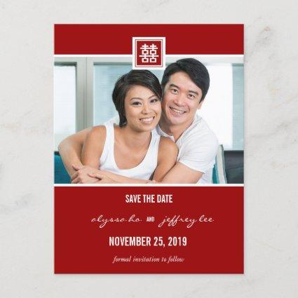 Chinese Asian Double Happiness Photo Save The Date Announcements Cards