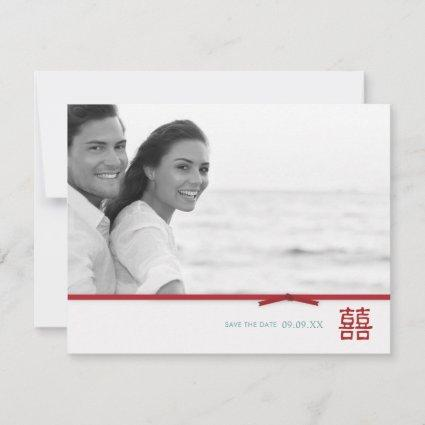 Chinese Double Happiness Save the Date Mailer