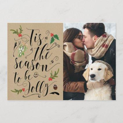 Christmas winter Save the Date Cards invitation