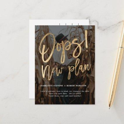 Gold new plan wedding photo change the date announcement