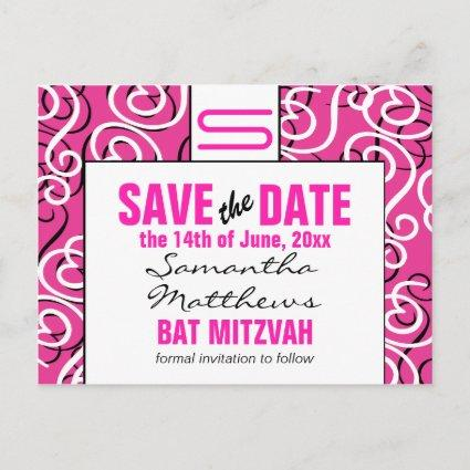 Modern Pattern Monogram Bat Mitzvah Save the Date Announcements