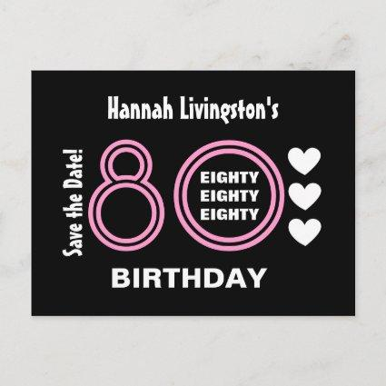 modern 80th birthday party v80b announcements cards
