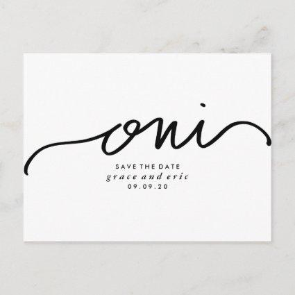 Oui | Save the Date Announcement s