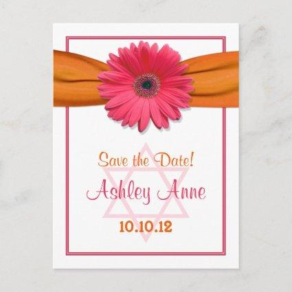 Pink Gerber Daisy Bat Mitzvah Save the Date Announcements Cards