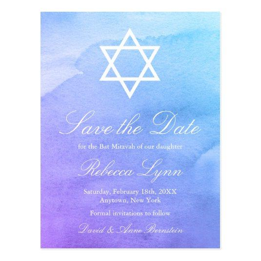 Purple | Teal Watercolor Bat Mitzvah