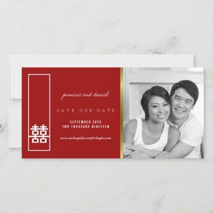 Rectangle Double Happiness Chinese Wedding Photo Save The Date