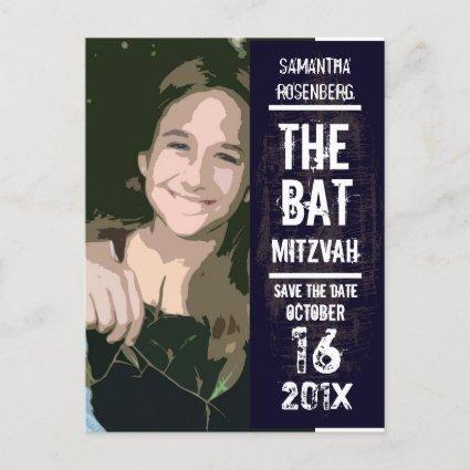 Rock Band Bat Mitzvah Save the Date Announcement