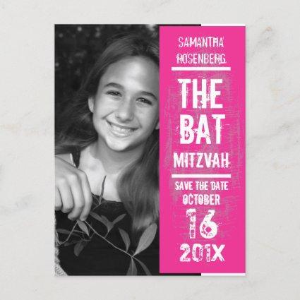 Rock Band Bat Mitzvah Save the Date in Pink Announcement