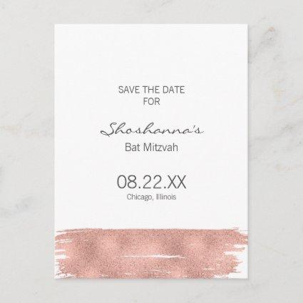 Rose Gold Brushstroke Bat Mitzvah Save The Date Announcement