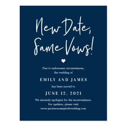 Same Vows EDITABLE COLOR Change The Date