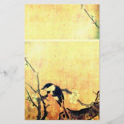 SPRING BIRD AND FLOWER TREE Yellow Brown Stationery