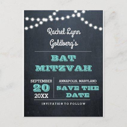 Teal Bat Mitzvah Label Friendly Save the Date Announcement