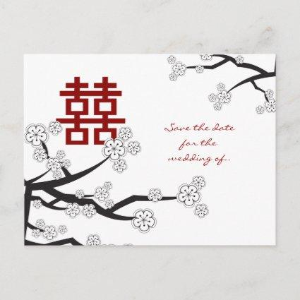 White Cherry Blossom Chinese Wedding Save The Date Announcement