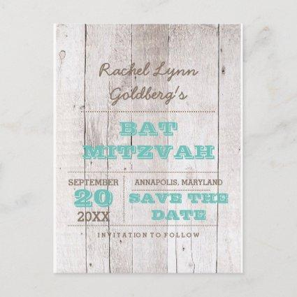 Whitewash Teal Bat Mitzvah  Announcements Cards